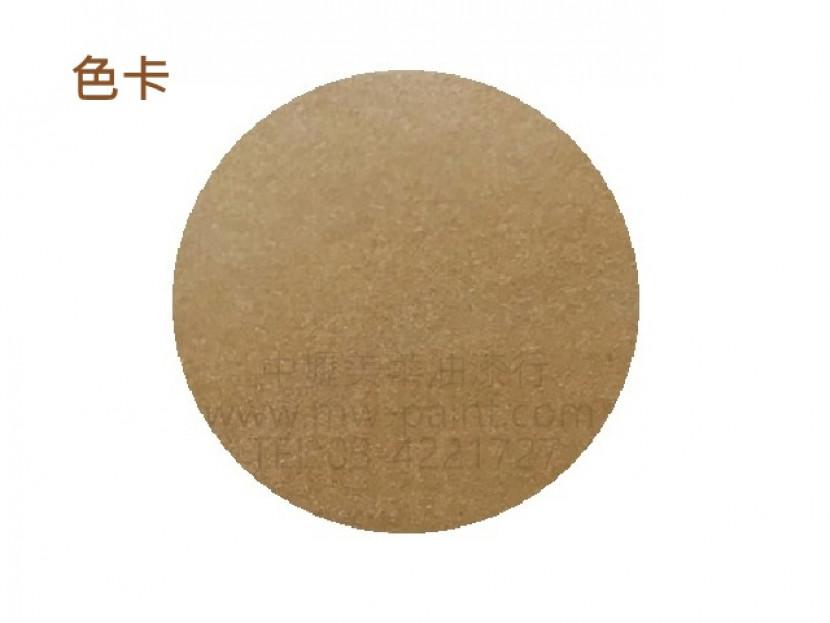 一天 鍛造漆 古銅金 色卡3_