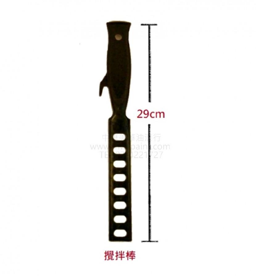 比例尺 攪拌棒_