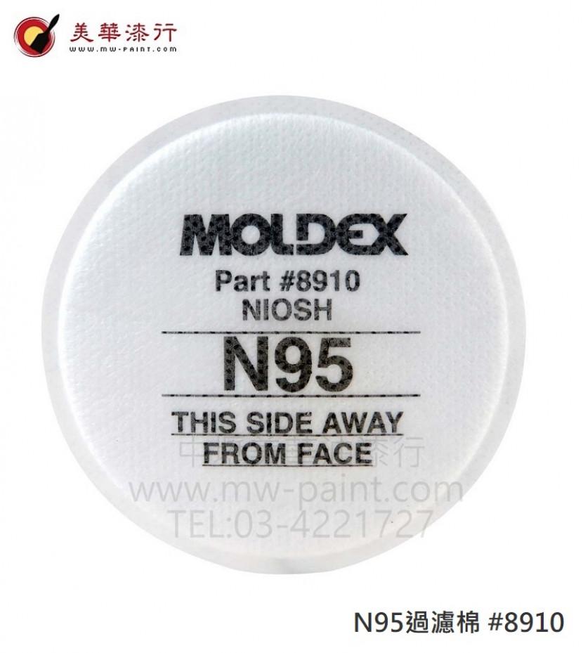 MOLDEX防毒面具 濾棉 8910_800_