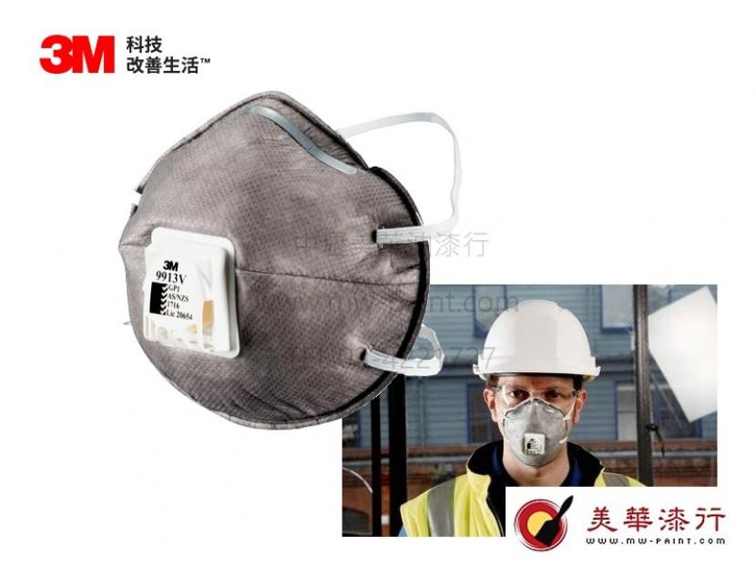 3M活性碳口罩