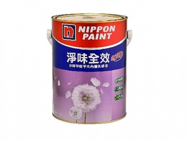 立邦-淨味全效乳膠漆