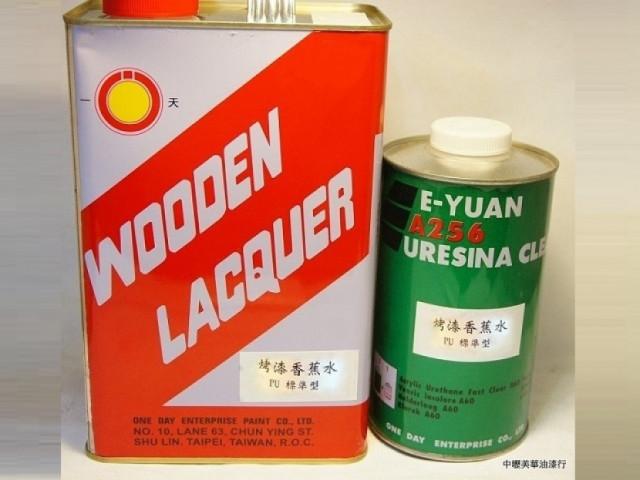 E-YUAN-PU烤漆香蕉水