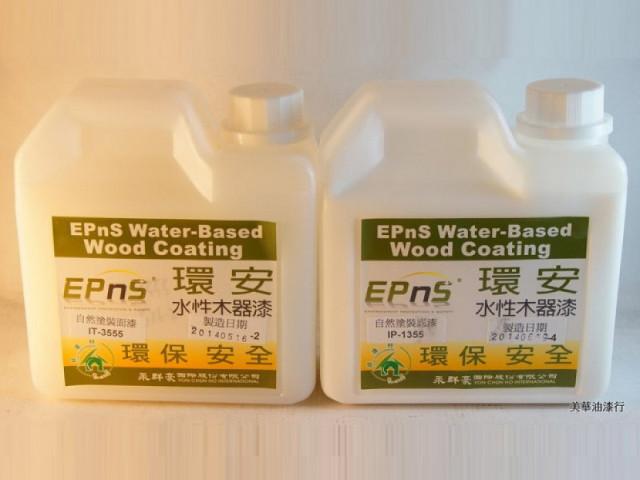 環安EPnS-室內水性木器漆