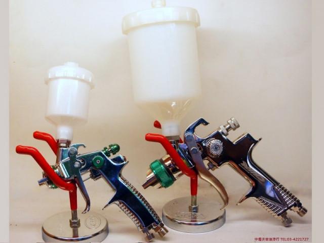 HVLP環保噴槍