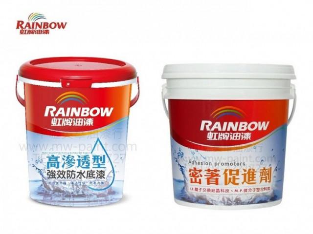 高滲透型強效防水底漆