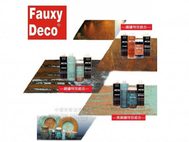 Fauxy Deco-鏽化漆