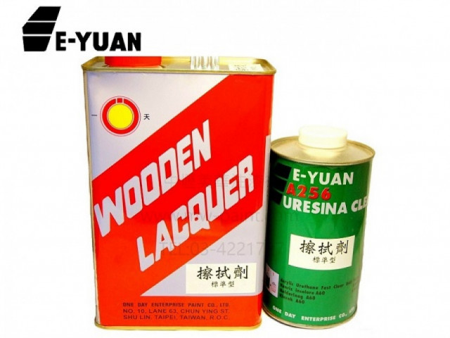 E-YUAN-清潔擦拭劑