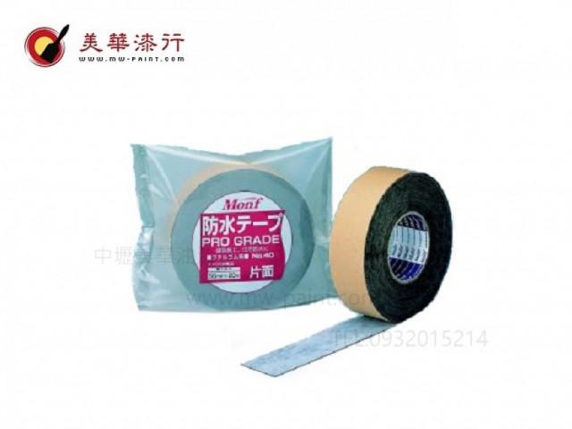 單面不織布防水膠帶4075