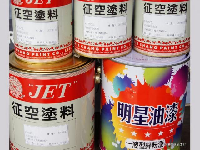 JET-鋅粉底漆